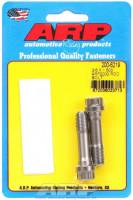 ARP - ARP Replacement Rod Bolt Kit - 3/8 (2)