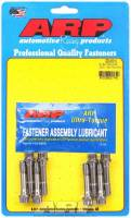 ARP - ARP Replacement Rod Bolt Kit - 5/16 (8)