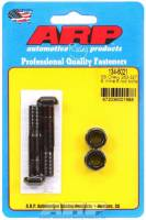 ARP - ARP SB Chevy Rod Bolt Kit - Fits 283-327 S/J (2-Pack)