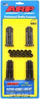 ARP - ARP Nissan Rod Bolt Kit - VG30 V6