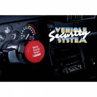 Grant Steering Wheels - Grant No Wheel No Steal Vehicle Security System