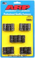 "ARP - ARP Perma-Loc Rocker Arm Adjuster - For Aluminum Rocker Arms - 3/8""-24 Thread"