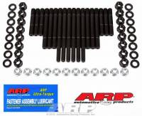ARP - ARP High Performance Series Main Stud Kit - SB Chevy - 4-Bolt Main w/ Windage Tray