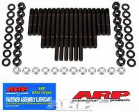 ARP - ARP High Performance Series Main Stud Kit - SB Chevy - 400 w/ Bolt Main w/ Windage Tray