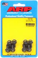 "ARP - ARP Black Oxide Valve Cover Bolt Kit - For Stamped Steel Covers - 1/4""- 20 - 12-Point (8 Pieces)"