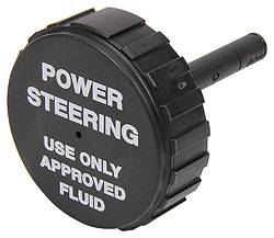 Allstar Performance - Allstar Performance Replacement Cap For Power Steering Pump w/ Reservoir (#ALL48245)