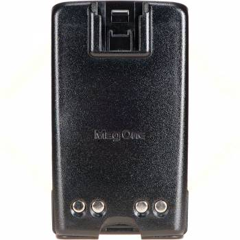 Motorola Mag-One BPR40 Ninh 1200 Mah Battery PMNN4071
