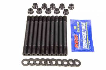 ARP - ARP Honda Main Stud Kit