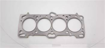 Cometic - Cometic 85.5mm MLS Head Gasket .051 - Mitsubishi 4G63/4G63TB