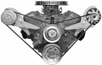 Alan Grove Components - Alan Grove Alternator Bracket - BB Chevy - Short Water Pump - Low Profile - Corvette / Camaro
