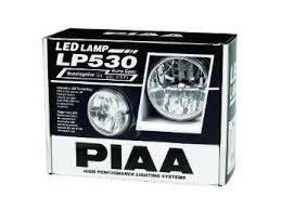 PIAA - PIAA 530 Light Driving Light Kit