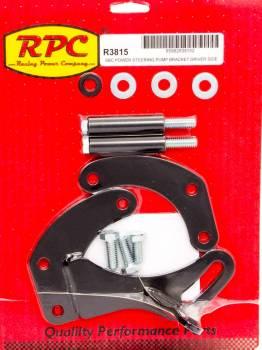 Racing Power - Racing Power Driver Side Power Steering Pump Bracket Block Mount Steel Black Paint - Short Water Pump