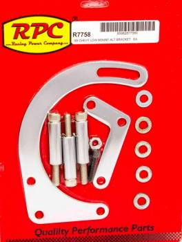 Racing Power - Racing Power Driver Side Alternator Bracket Low Mount Steel Chrome - Short Water Pump