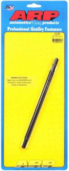 """ARP - ARP Oil Pump Drive Shaft Kit - Ford 351W - 5/16"""" x 8.27"""""""