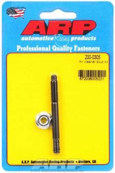 ARP - ARP Air Cleaner Stud Kit - 1/4 x 2.700