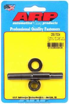 "ARP - ARP Oil Pump Stud Kit - SB Chevy 3.125"" High Volume Pump - 12 Pt. Head"