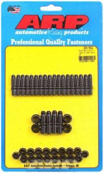 ARP - ARP 12 Point Head Oil Pan Bolt Kit Chromoly Black Oxide Small Block Ford - Kit