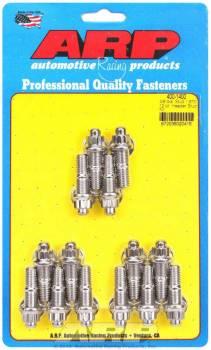 ARP - ARP Stainless Steel Header Stud Kit - 3/8 x .750 UHL (14)