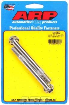 ARP - ARP Stainless Steel Starter Bolt Kit - Hex Head - Full Size Starter - SB Chevy, BB Chevy - Pair