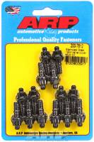 "ARP - ARP Valve Cover Stud Kit - For Stamped Steel Valve Covers - 1/4""-20 - 1.170"" Under Head Length - 12-Point (14 Pieces) - Image 2"