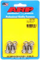 "Engine Hardware and Fasteners - Valve Cover Bolts - ARP - ARP Stainless Steel Valve Cover Bolt Kit - 12-Point - 1/4""-20 - Stamped Steel Covers - Set of 8"