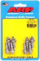 "Engine Bolts & Fasteners - Valve Cover Stud Kits - ARP - ARP Stainless Steel Valve Cover Stud Kit - For Stamped Steel Covers - 1/4""-20 - 1.170"" UHD - 12-Point (8 Pieces)"