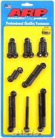 Engine Hardware and Fasteners - Timing Cover Bolts - ARP - ARP Pontiac Timing Cover Bolt Kit