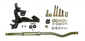 Suspension Components - Suspension - Truck - Track Bars