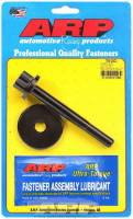 Engine Bolts & Fasteners - Harmonic Balancer Bolts - ARP - ARP Balancer Bolt Kit - Ford 5.0L