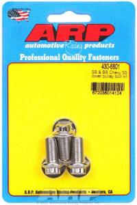 Pulley Fastener Kits - NEW