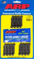 "Engine Hardware and Fasteners - Camshaft Bolts - ARP - ARP High Performance Series Camshaft Gear Bolt Kit 7 mm x 1.00 Thread 1.700"" Long 12 Point Head - Chromoly"