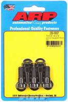 """Rear Ends and Components - Pinion Supports - ARP - ARP 3/8-16"""" Thread Pinion Support Bolt Kit 1.000"""" Long Hex Head Chromoly - Black Oxide"""