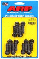 Engine Hardware and Fasteners - Intake Manifold Bolts - ARP - ARP AMC Intake Bolt Kit - 6 Point