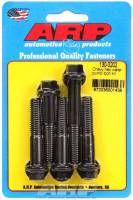 Engine Bolts & Fasteners - Water Pump Bolts - ARP - ARP Black Oxide Water Pump Bolt Kit - All Chevy V8 - Hex