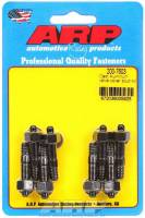Engine Bolts & Fasteners - Valve Cover Stud Kits - ARP - ARP Valve Cover Stud Kit - For Cast Aluminum Valve Covers - (8 Pack)