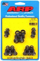 Engine Bolts & Fasteners - Oil Pan Bolts & Studs - ARP - ARP Oil Pan Bolt Kit - SB Chevy - Hex Heads