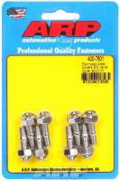 "Engine Bolts & Fasteners - Valve Cover Stud Kits - ARP - ARP Stainless Steel Valve Cover Stud Kit - Hex - Stamped Steel Covers - 1/4""-20 Thread - Set of 8"