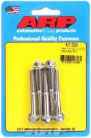"Stainless Steel Bolts - 1/4""-20 Stainless Steel Bolts - ARP - ARP Stainless Steel Bolt Kit - 6 Point (5) 1/4-20 x 2.000"