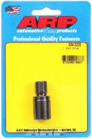 "Camshafts and Components - Camshaft Drive Spuds - ARP - ARP 1"" Cam Drive - Chevrolet"