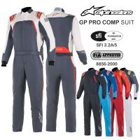 Alpinestars GP Pro Comp Suit Packages