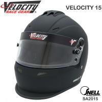 Velocity 15 Helmet - Flat Black (optional)