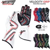 Velocity Grip Glove (optional)