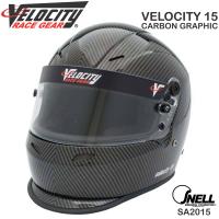 Velocity 15 Carbon Graphic Helmet (optional)