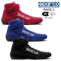 Sparco Race 2 Shoe (optional)