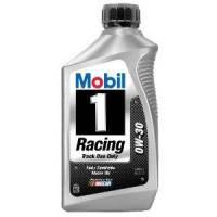 Mobil 1 - Mobil 1 0W-30 Racing Oil - 1 Quart - Image 2