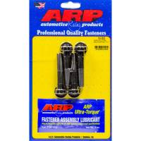 Engine Hardware and Fasteners - Harmonic Balancer Bolts - ARP - ARP Balancer Bolt Kit Ford 6.4L Diesel