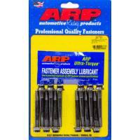 Engine Fastener Kits - NEW - Rocker Arm Fastener Kits - NEW - ARP - ARP Rocker Pedestal Stud Kit Dodge Cummins 24V