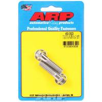 Starters and Components - Starter Bolts - ARP - ARP Starter Bolt Kit SS Hex Ford