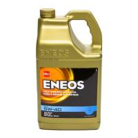 Eneos - Eneos Full Synthetic Oil 5w40 5 Quart