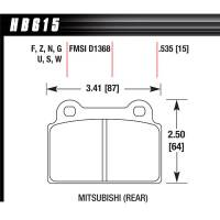 Hawk Performance - Hawk Brake Pads Rear Lancer Mitsubishi HPS